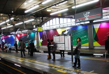10 reklamních triků v Tokijských stanicích metra