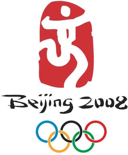 Výroba Pekingského olympijského loga
